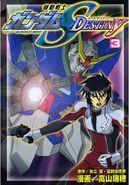 Mobile Suit Gundam SEED Destiny (Manga)Vol3