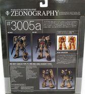 Zeonography 3005a ZakuF2-yellow box-back