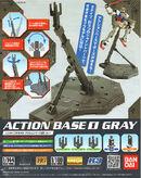 ActionBase1-Gray.jpeg