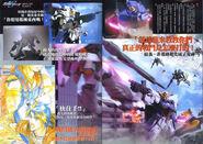 Gundam SEED Destiny Astray PN 23