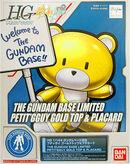 HGPG Petitgguy Gold Top.jpg