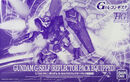 HG Gundam G-Self Reflector Pack boxart.jpg