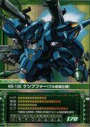 MS18E GundamCardBuilder