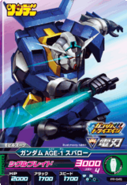 Gundam AGE-1 Spallow Try Age 3