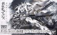 HG Gundam Barbatos 6th Form Iron-Blooded Coating Ver.1
