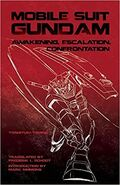 MSG AEC (2004 Cover)