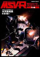 Mobile Suit Gundam MSV-R Zaku