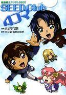 Mobile Suit Gundam SEED Club Yonkoma Cover 3