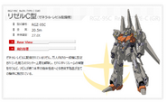 RGZ-95C ReZEL Type-C (GR)