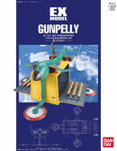 EX-Gunperry.jpg