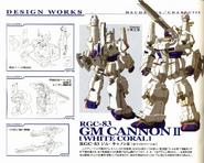 GMC767638755