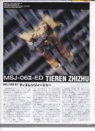 Gundam 00V Tieren Zhizhu2