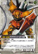 ZGMFX2000 GundamWarCard