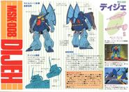 Gunpla 1-144 Dijeh manual 01