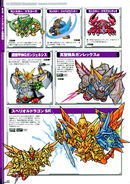 Knight Monogatari Monster 5