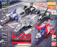 MG Core Fighter Color Clear