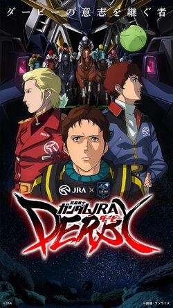 JRA X Gundam Beyond Collab Hathaway Poster.jpg