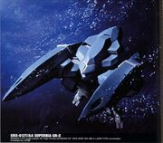 Superbia GN-X - Story Photo