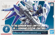 BBSenshi Hi-ν Gundam -Special Coating-