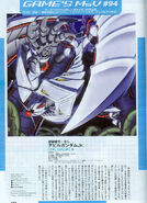 Devil Gundam Junior - Games MSV