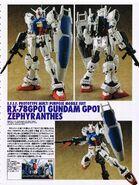 Gundam-Zephyranthes-021
