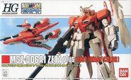 HGUC Zeta Plus A1 -Test Color Ver.-