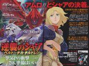 Mobile Suit Gundam Char's Counterattack - Beltorchika's Children (Manga) scan