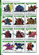 Seikihei Monster 1