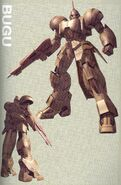 CCMS-03 Bugu (Video Game)
