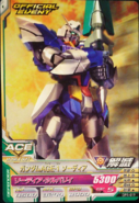 Gundam AGE-1 Swordia Try Age 3