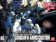 Gundam Heavyarms Custom2