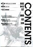Mobile Suit Gundam in UC 0099 Moon Crisis Vol Contents02