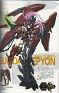 Epyon Girl