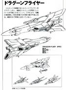 Dragoon Flyer Lineart