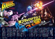 Gundam Build Divers GBWC Episode.0-A p1