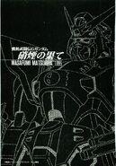 Mobile Fighter G Gundam Edge Of Gunsmoke137