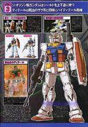 RX-78-02 Gundam Mechanical Archives A