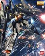 Rezel Defenser MG Box Art