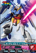 Gundam AGE-2 Normal Try Age 4