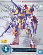 MG Victory Two Assault Buster Gundam Ver.Ka -Titanium Finish-