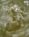 MG Z'Gok (Unicorn Ver.).jpg