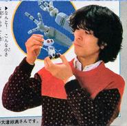 Otsu Mamitsu