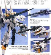 ReZEL Type C -Def.b-Unit- -GR- 41