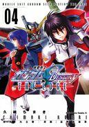 Gundam SEED Destiny The Edge Cover vol 4