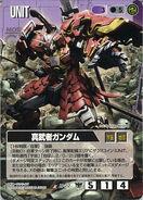 Musha Gundam - War Card