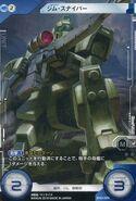 Rgm79g GMSniper p02 GundamCrossWar