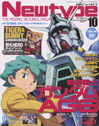 Gundam Age Newtype