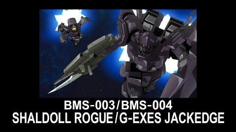 BMS-004 G-Exes Jackedge