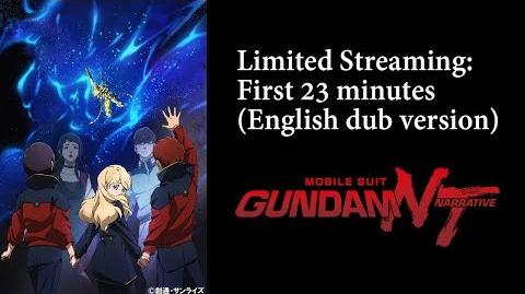 Mobile Suit Gundam NT (Narrative) Initial 23-Minute Streaming (EN Dub)