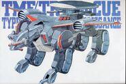 TMFTR-2 - BuCUE Tactical Reconnaissance Type